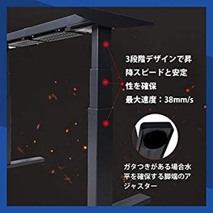 FlexiSpot ゲーミングデスク電動式スタンディングデスクカーブ型天板 パソコンPCデスク高さ調...
