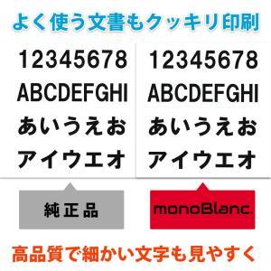 monoBlanc. トナーカートリッジ canon (キャノン) プリンター インク 3本セット ...