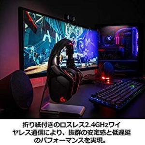 Logicool ロジクール ワイヤレス ゲーミング ヘッドセット G933sブラック Dolby ...