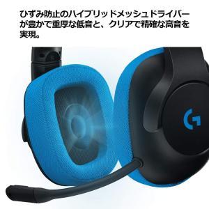 Logicool ロジクール PRODIGY ゲーミング ヘッドセット G233ブラック 軽量 2....