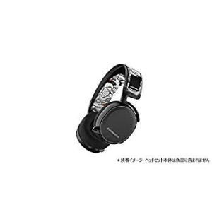 国内正規品 密閉型 ゲーミングヘッドセット SteelSeries Arctis 7&PRO 対応 交換用 ヘッドバンド Ski Gogg sunrise-eternity