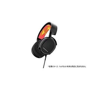 国内正規品 密閉型 ゲーミングヘッドセット SteelSeries Arctis 3 & 5 & B...