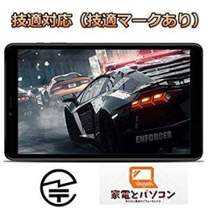 技適対応 Chuwi Hi9 Pro BLACK 32GB +128GB SDカード(並行輸入品)