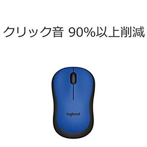 Logicool ロジクール 静音マウス M220BL ブルー ワイヤレス クリック音90%以上軽減...