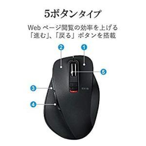エレコム ワイヤレスマウス 静音 Bluetooth 握りの極み Mサイズ 5ボタン ブラック M-...