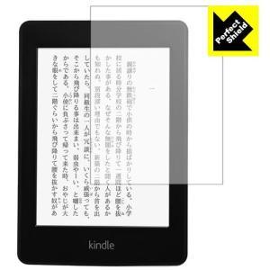 反射低減タイプ 液晶保護フィルム Perfect Shield Kindle Paperwhite ...