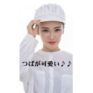 給食帽子 衛生帽子 衛生帽 給食帽 調理用帽子 衛生キャップ厨房帽子 衛生帽子 衛生キャップ白 衛生キャップつば付き ツバ 白|sunrise-eternity