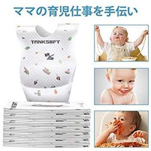 使い捨て よだれかけ Minbau タイプ ベビー 子供 食事 防水 赤ちゃん3重防水 携帯 便利 ...