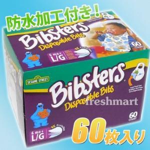 キャラクターのプリントよだれ掛け パンパース Pampers 使い捨てスタイ ポケットビブスター 6...