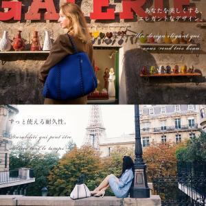 「Q」 Qbag トートバッグ Qバッグ Sサイズ パリ発のネオプレンバッグ 軽量 大容量 マザーズバッグ としても使える キャリーオールバ|sunrise-eternity