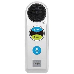 音声翻訳機 ボタンを押して話すだけ 52か国語対応 タッチパネル付き 軽量125g 留学/ビジネス/...