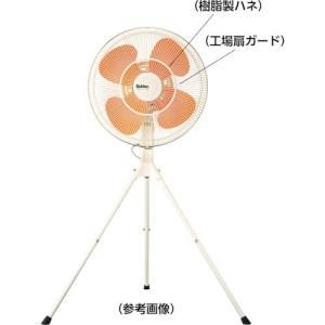 スイデン(Suiden) 工場扇 ハネ SF-60FN-F sunrise-eternity