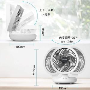 USB扇風機 2019年最新版 Toyuugo 首振り コードレス 充電式サーキュレーター 呼吸ランプ 卓上 静音 usbファン 4段階風量|sunrise-eternity