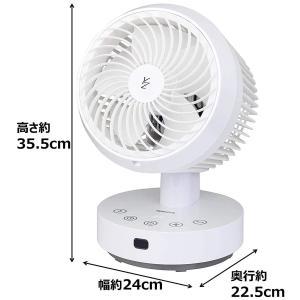 山善 扇風機 18cm 立体首振り サーキュレーター タッチスイッチ 風量6段階調節 静音モード タイマー機能 リモコン付き パールホワイト|sunrise-eternity