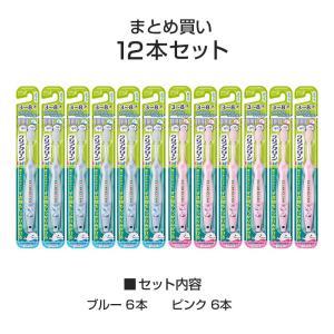 まとめ買いクリアクリーンキッズ 歯ブラシ 3~8才向け 12本セット|sunrise-eternity