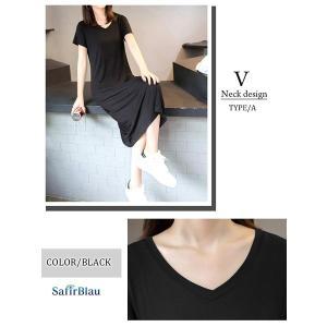 サフィーブラウ A37 (Large) A ブラック レディース tシャツ ワンピース サマー サマ...