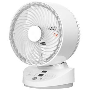 山善 扇風機 18cm サーキュレーター 上下左右自動首振り 風量3段階調節 温度センサー搭載 タイマー機能 リモコン付き ホワイト YAR|sunrise-eternity