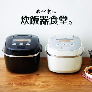 タイガー 炊飯器 5.5合 IH 土鍋コーティング 時短早炊き機能 ホワイト 炊きたて JPE-A100-W sunrise-eternity