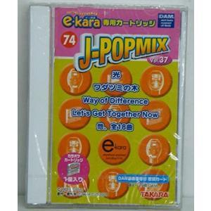 イーカラ専用カートリッジ 74 J-POPMIX vol.37 sunrise-eternity