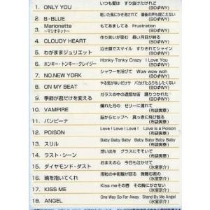 イーカラ専用カートリッジ 27 J-POPMIX Vol.15 sunrise-eternity