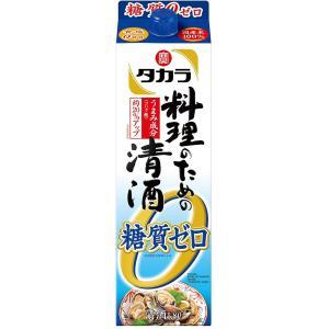 タカラ 料理のための清酒 糖質ゼロ 日本酒 1800ml|sunrise-eternity