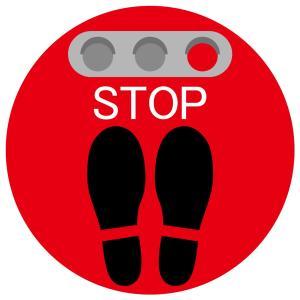 吸着タイプ! 剥がしてもベタつかない床に貼る足跡ステッカー「STOP/赤色」 丸いタイプ 角丸 フロアステッカー のり不使用|sunrise-gogo