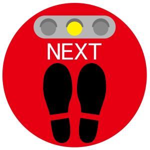 吸着タイプ! 剥がしてもベタつかない床に貼る足跡ステッカー「NEXT/赤色」 丸いタイプ 角丸 フロアステッカー のり不使用|sunrise-gogo