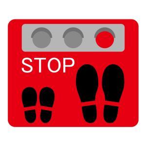 吸着タイプ! 剥がしてもベタつかない床に貼る足跡ステッカー「STOP/赤色」 正方形タイプ 角丸 フロアステッカー のり不使用|sunrise-gogo