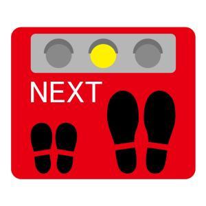 吸着タイプ! 剥がしてもベタつかない床に貼る足跡ステッカー「NEXT/赤色」 正方形タイプ 角丸 フロアステッカー のり不使用|sunrise-gogo