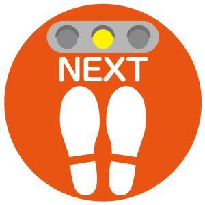吸着タイプ! 剥がしてもベタつかない床に貼る足跡ステッカー「NEXT/ユニバーサルデザイン」 丸いタイプ 角丸 フロアステッカー のり不使用|sunrise-gogo