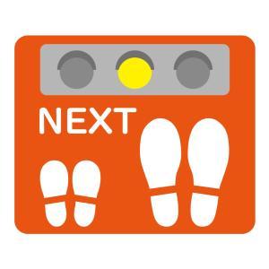 吸着タイプ! 剥がしてもベタつかない床に貼る足跡ステッカー「NEXT/ユニバーサルデザイン」正方形タイプ 角丸 フロアステッカー のり不使用|sunrise-gogo