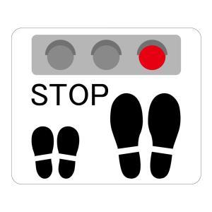 吸着タイプ! 剥がしてもベタつかない床に貼る足跡ステッカー「STOP/白色」 正方形タイプ 角丸 フロアステッカー のり不使用|sunrise-gogo