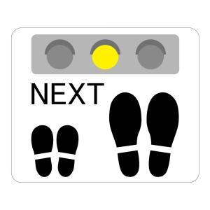 吸着タイプ! 剥がしてもベタつかない床に貼る足跡ステッカー「NEXT/白色」 正方形タイプ 角丸 フロアステッカー のり不使用|sunrise-gogo