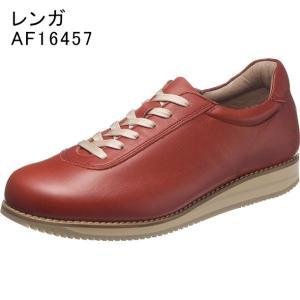 NHK イッピン 紹介 ファスナー付き アサヒメディカルウォーク 1645|sunrise-shoes|06