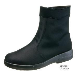 レディース レインブーツ ゴアテックスファブリクス 内ファスナー 防水 撥水 トップドライ TDY34-92|sunrise-shoes