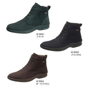 メンズ ブーツ 防水 撥水 トップドライ TDY38-36|sunrise-shoes