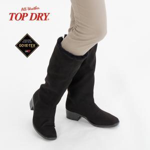 レディース ロングブーツ 防水 ゴアテックスファブリクス トップドライ TDY3860HA|sunrise-shoes