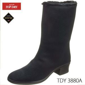 レディース ブーツ 防水 ゴアテックスファブリクス トップドライ TDY3880A|sunrise-shoes