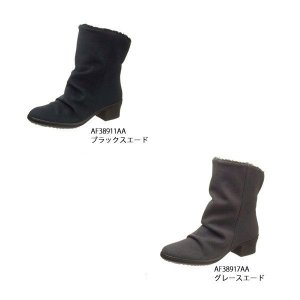 レインブーツ 防水 撥水 トップドライ TDY38-91A|sunrise-shoes