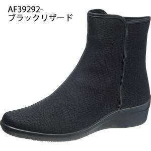 レディース ブーツ 内ファスナー 防水 撥水 トップドライ TDY39-29|sunrise-shoes|03