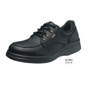 メンズ スニーカー ゴアテックスファブリクス 防水 撥水 トップドライ TDY39-40|sunrise-shoes