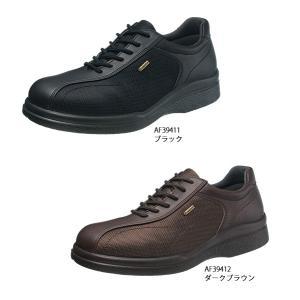 メンズ スニーカー ゴアテックスファブリクス 防水 撥水 トップドライ TDY39-41|sunrise-shoes