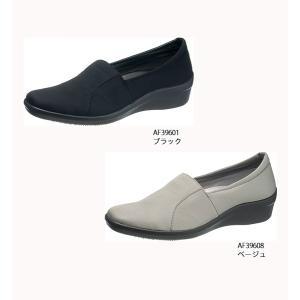 パンプス 防水 撥水 トップドライ TDY39-60|sunrise-shoes