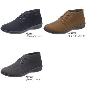 レインシューズ  カジュアル  防水 撥水 トップドライ TDY39-66|sunrise-shoes