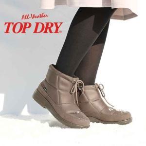 梅雨 レディース ショートブーツ ダウン ゴアテックスファブリクス 防水 トップドライ TDY39-74|sunrise-shoes