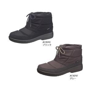 レディス ショートブーツ ダウン 氷雪路面対応  ゴアテックスファブリクス 防水 トップドライ TDY39-74 sunrise-shoes 05
