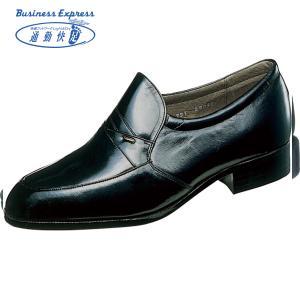 父の日 プレゼント メンズ ビジネスシューズ 幅広 4E 踵が長持ち 経済的 通勤快足 TK1204|sunrise-shoes