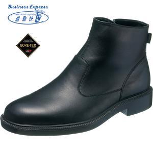 梅雨 メンズ ビジネスシューズ ゴアテックスファブリクス 防水 通勤快足 TK33-18|sunrise-shoes
