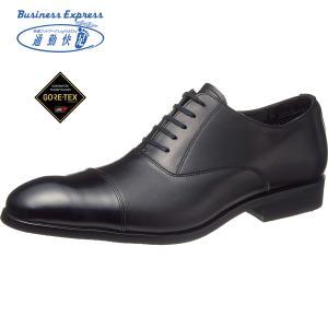メンズ ビジネスシューズ ゴアテックスファブリクス 踵が長持ち 経済的 TK51-03|sunrise-shoes