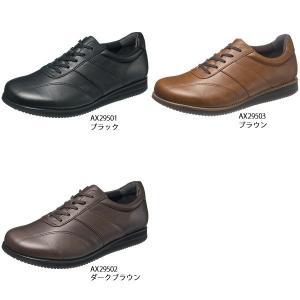 父の日 プレゼント メンズ ウォーキングシューズ 幅広 4E アサヒメディカルウォークCC M004(4E) sunrise-shoes 05